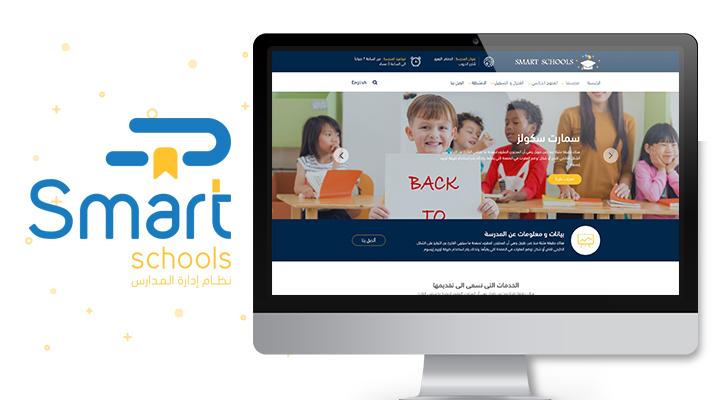 امنح مدرستك إدارة سلسة مع هذا برنامج إدارة المدرسة