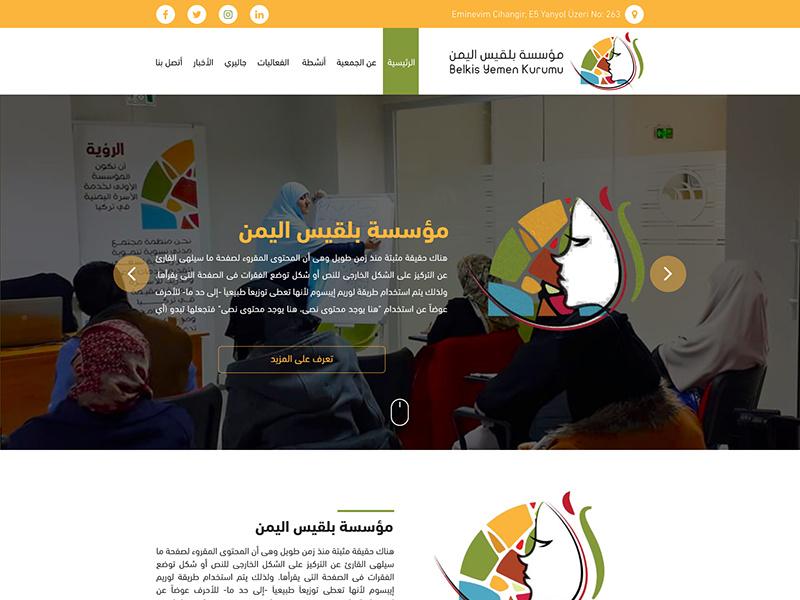 Balqees Yemen website