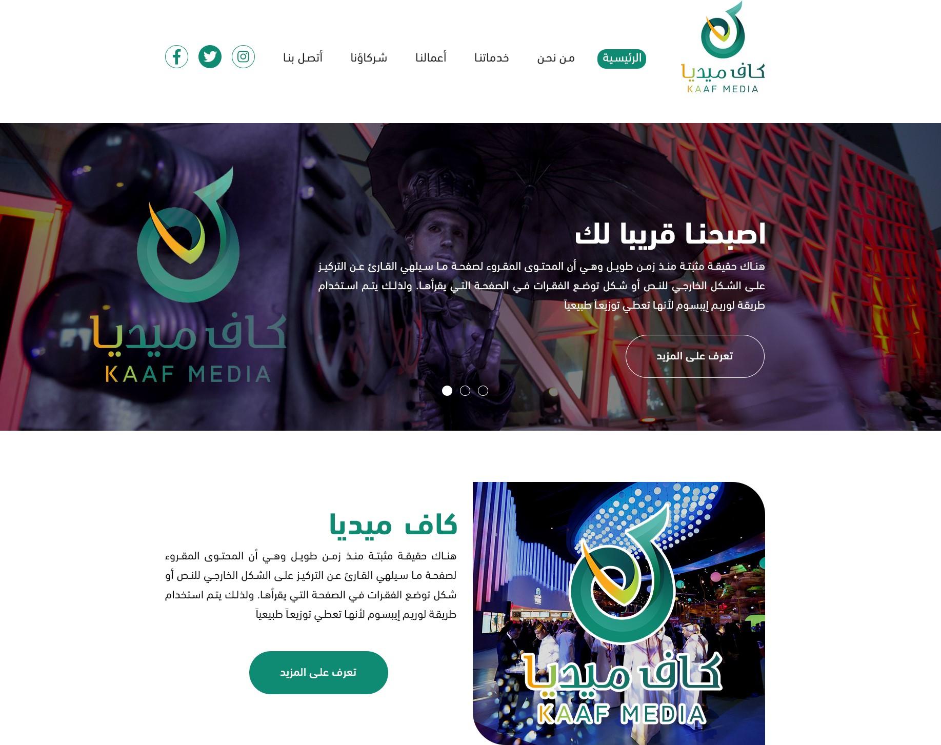 K-Media website