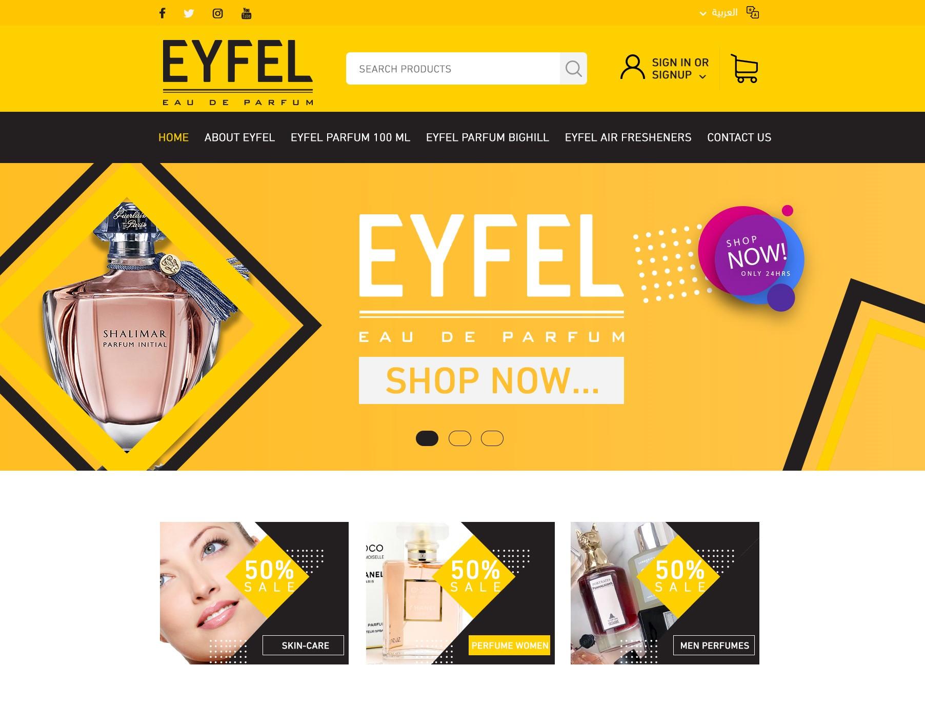 متجر Eyfel