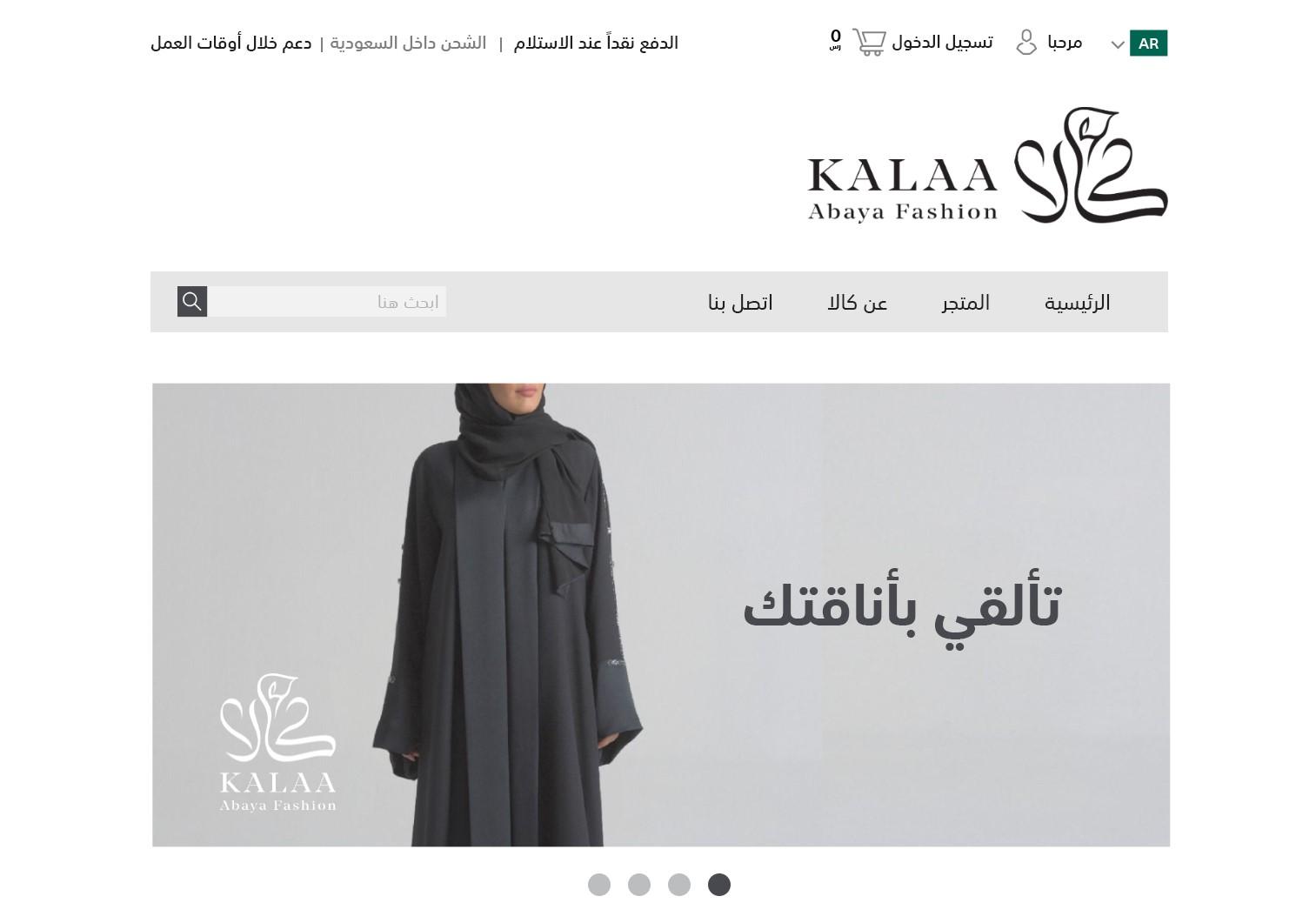 Kala Dress Store