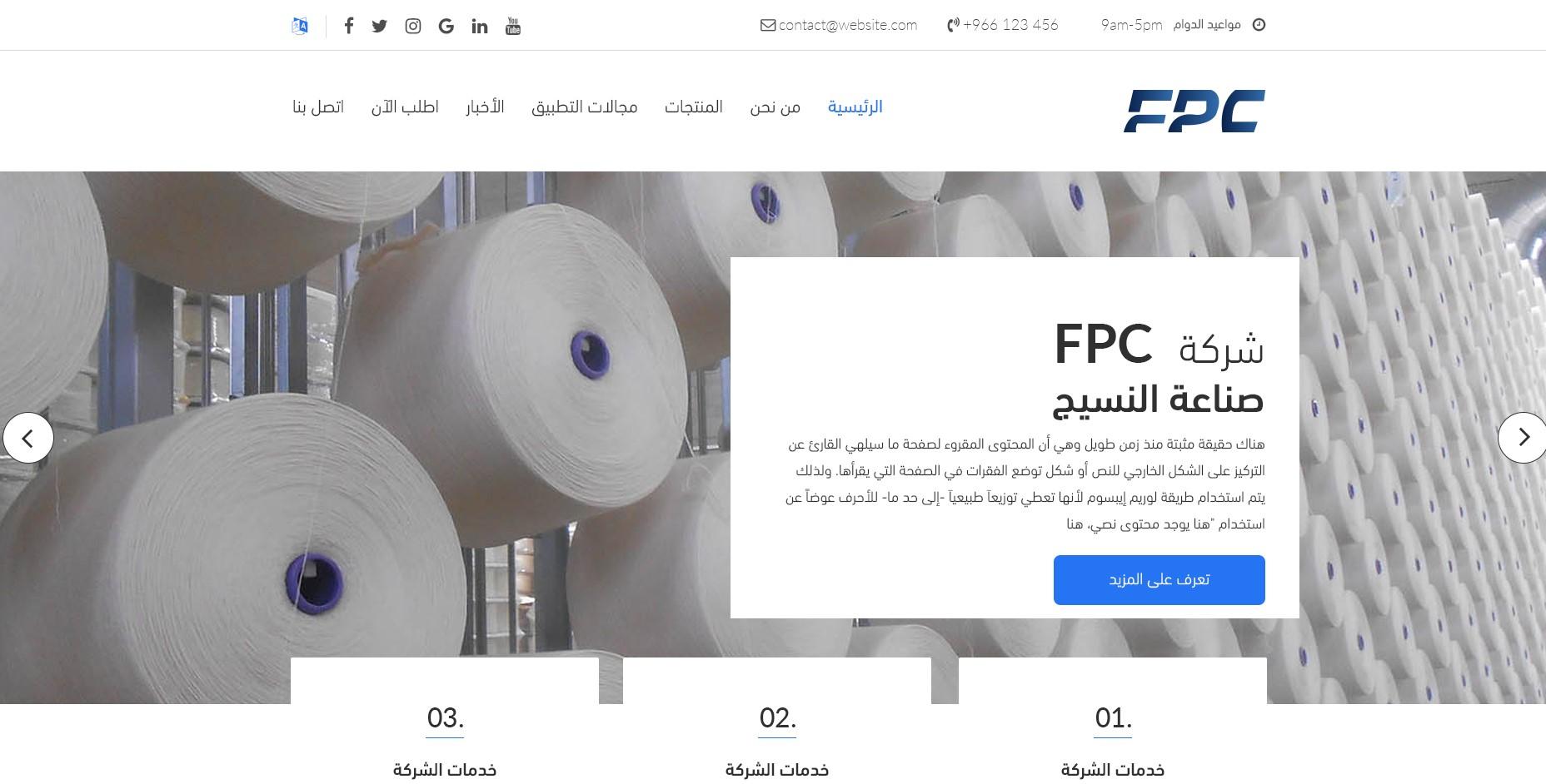 FPC website