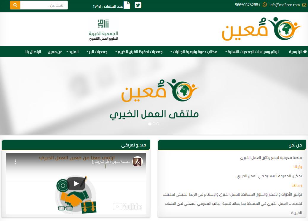 Specific platform site