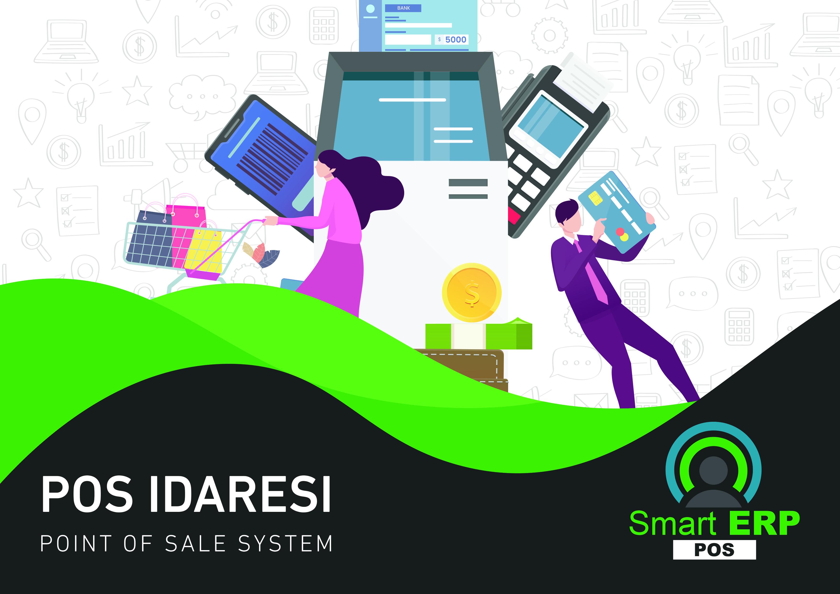 Tüm ticari faaliyetlerin yönetilmesinde kullanılması mümkün olan kapsamlı ve entegre bir sistemdir.