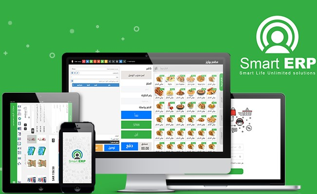 Smart ERP | POS